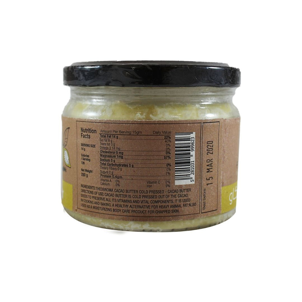 Eshmoon Cacao Butter (4362109485119)