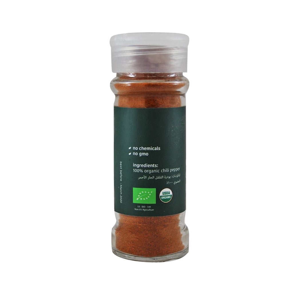 Biopret Organic Chilli Powder