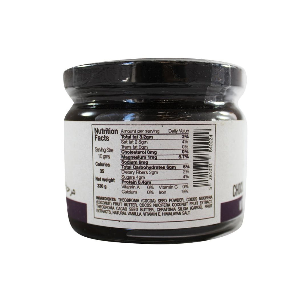Eshmoon Chocolate Carob Spread