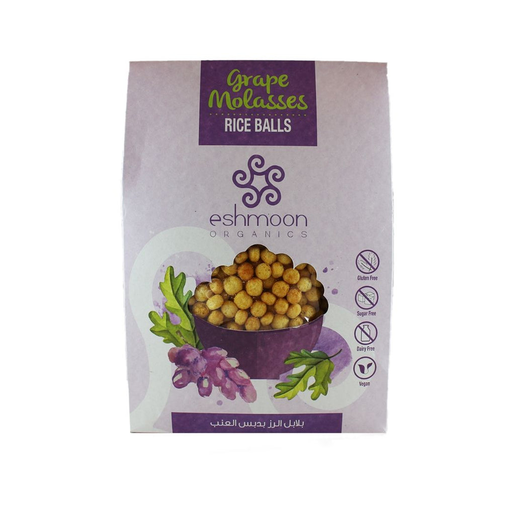 Eshmoon Grape Molasses Rice Balls (227576676365)
