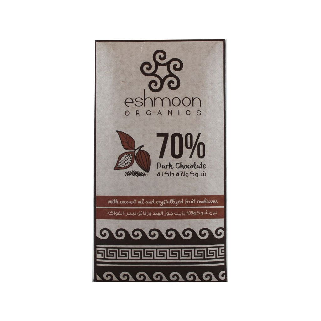 Eshmoon 70% Dark Chocolate