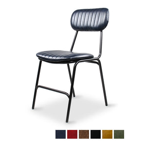 DATSUN CHAIRS - 6 RETRO-FUNK COLOURS AVAILABLE