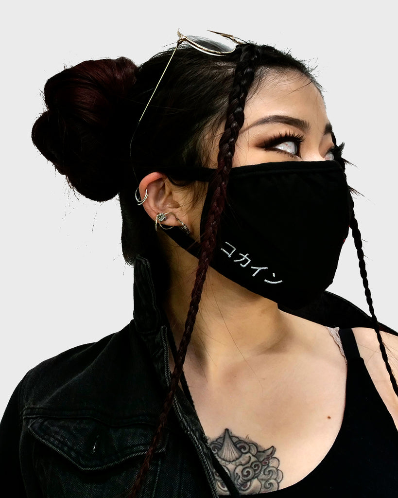 "Face Mask ""Logo"" ///"