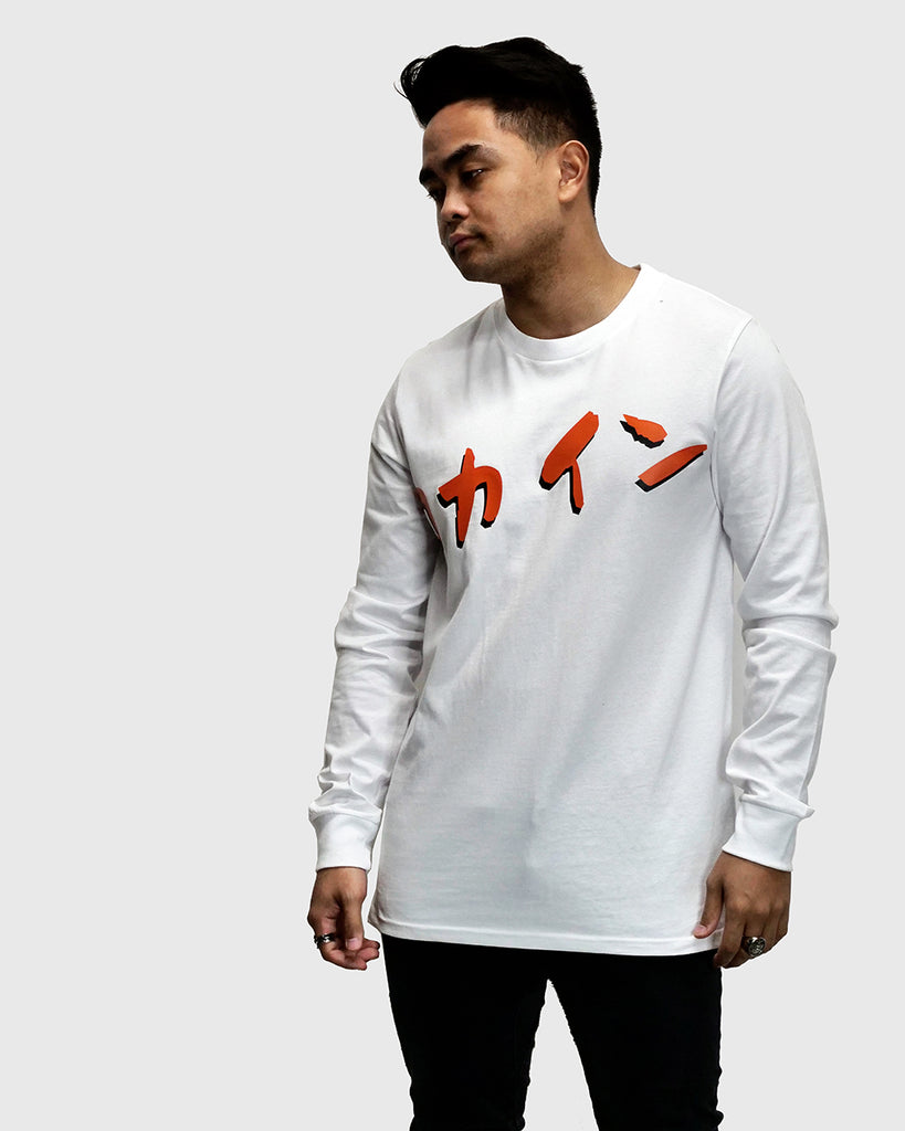 Calligraphy Long Sleeve Tee /// White