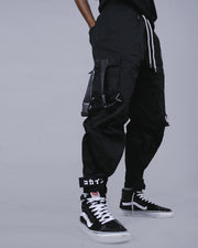 Adjustable Cargo Pants ///