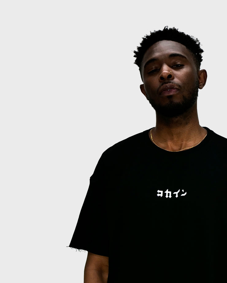 Ghost In A Shell // Black French Terry Tee