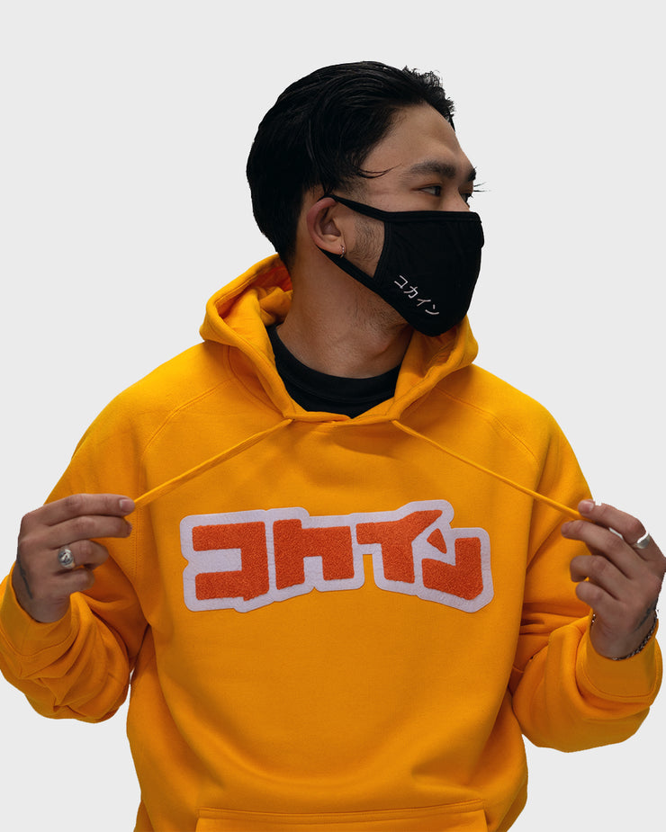 College Hoodie // Orange & Yellow