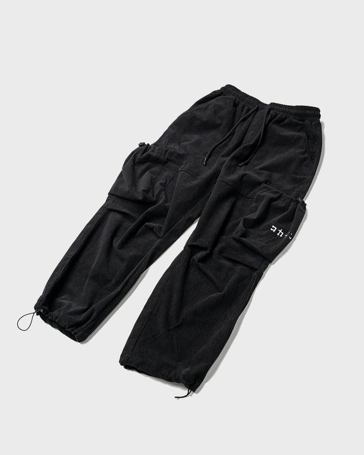 """Corduroy"" Adjustable Pants ///"