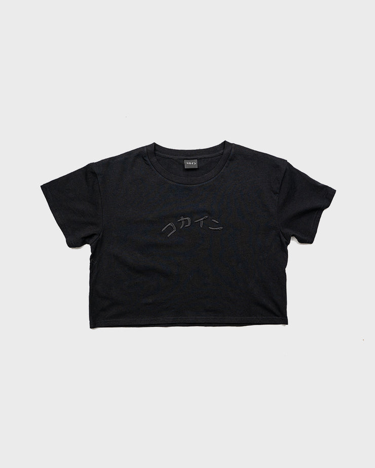 "Crop ""LOGO"" Tee // Black"