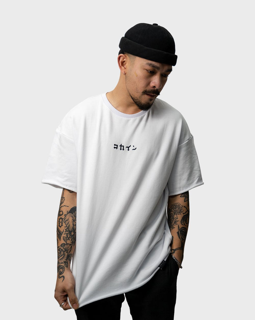 Fu Dog French Terry Tee /// White