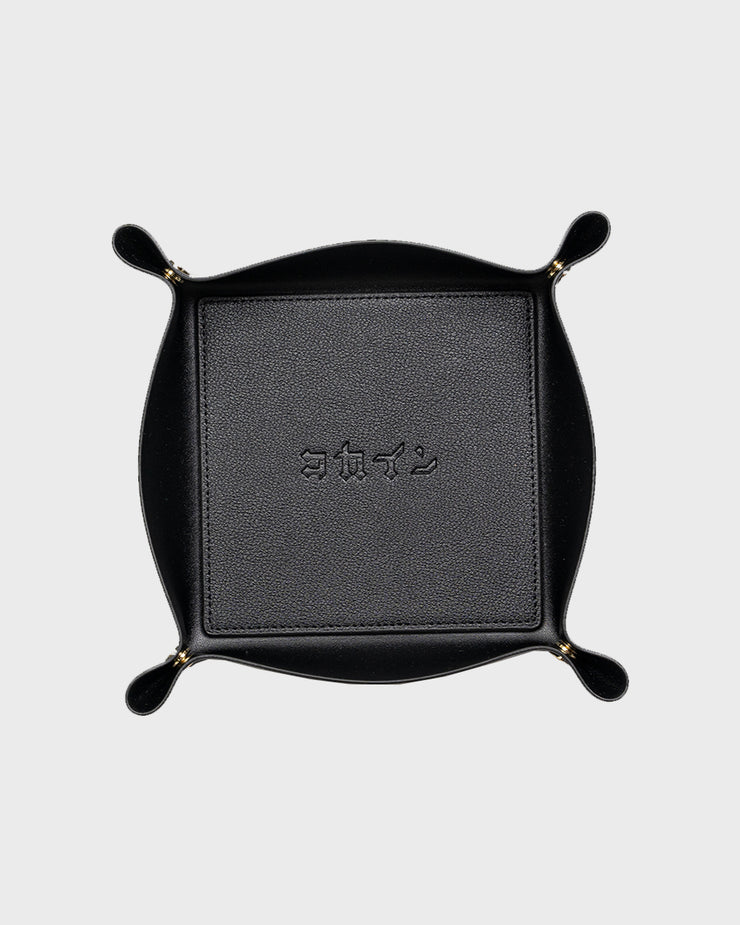 Leather Tray // Black