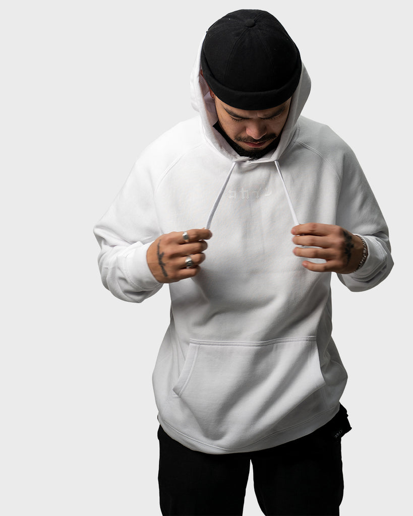 Melbourne Hoodie /// White