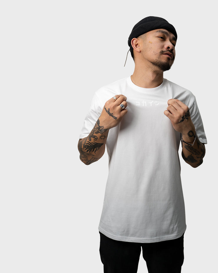 Melbourne T Shirt /// White