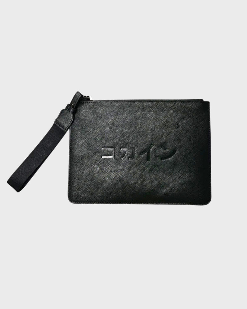 Leather Pouch ///