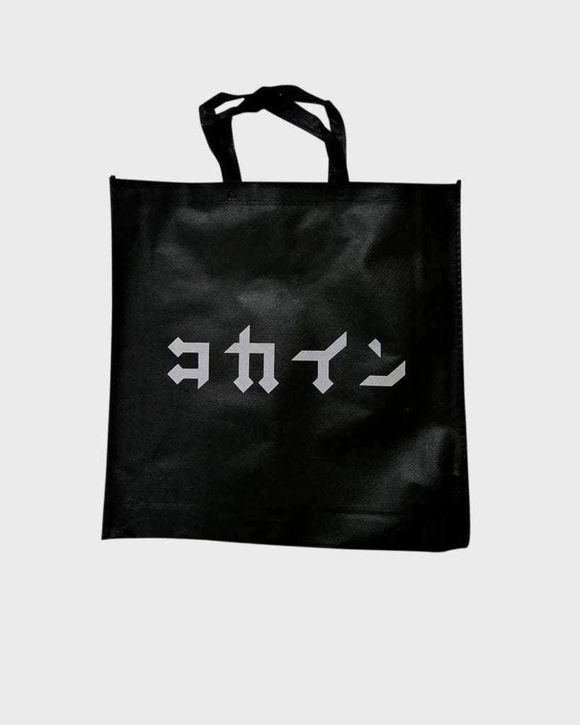Shopping Bag ///