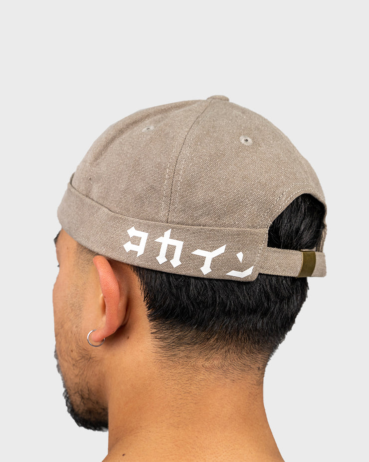 """Skull"" Cap Hat /// Khaki Brown"