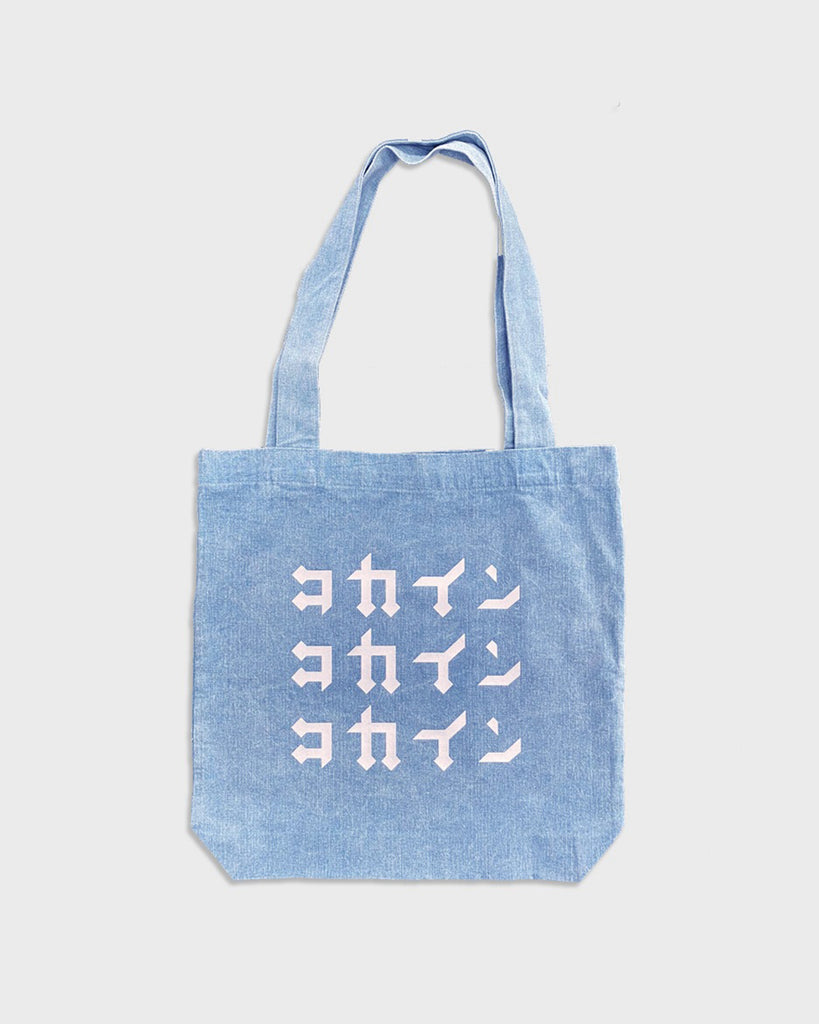 Tote Denim '3 Logo' Bag ///