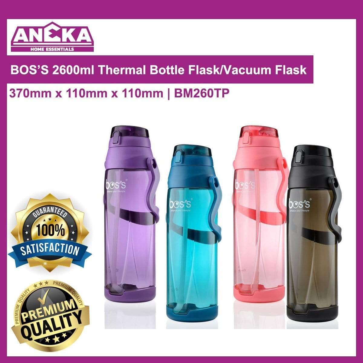 BM260TP 2600ml BOS'S Ori Tritan Bottle (Random Color)