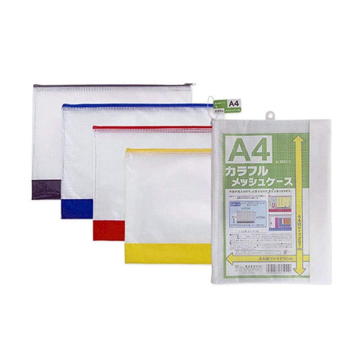 Japanese Colorful Zipper Mesh Pouch Case A4