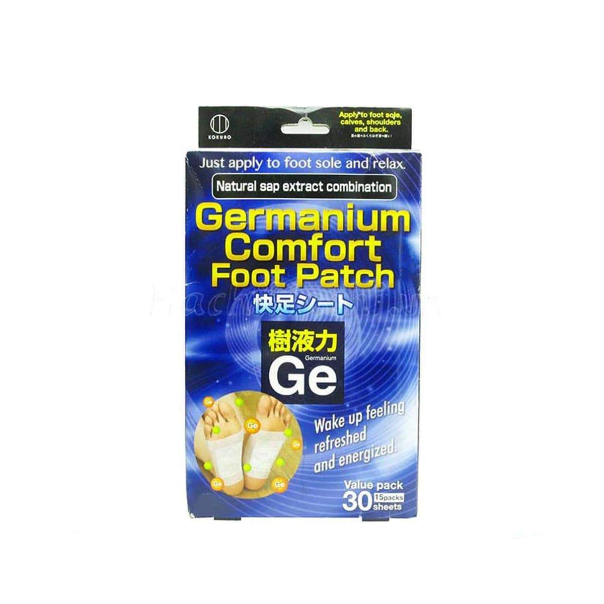 Japanese Comfort Foot Patch Germanium 30 sheets