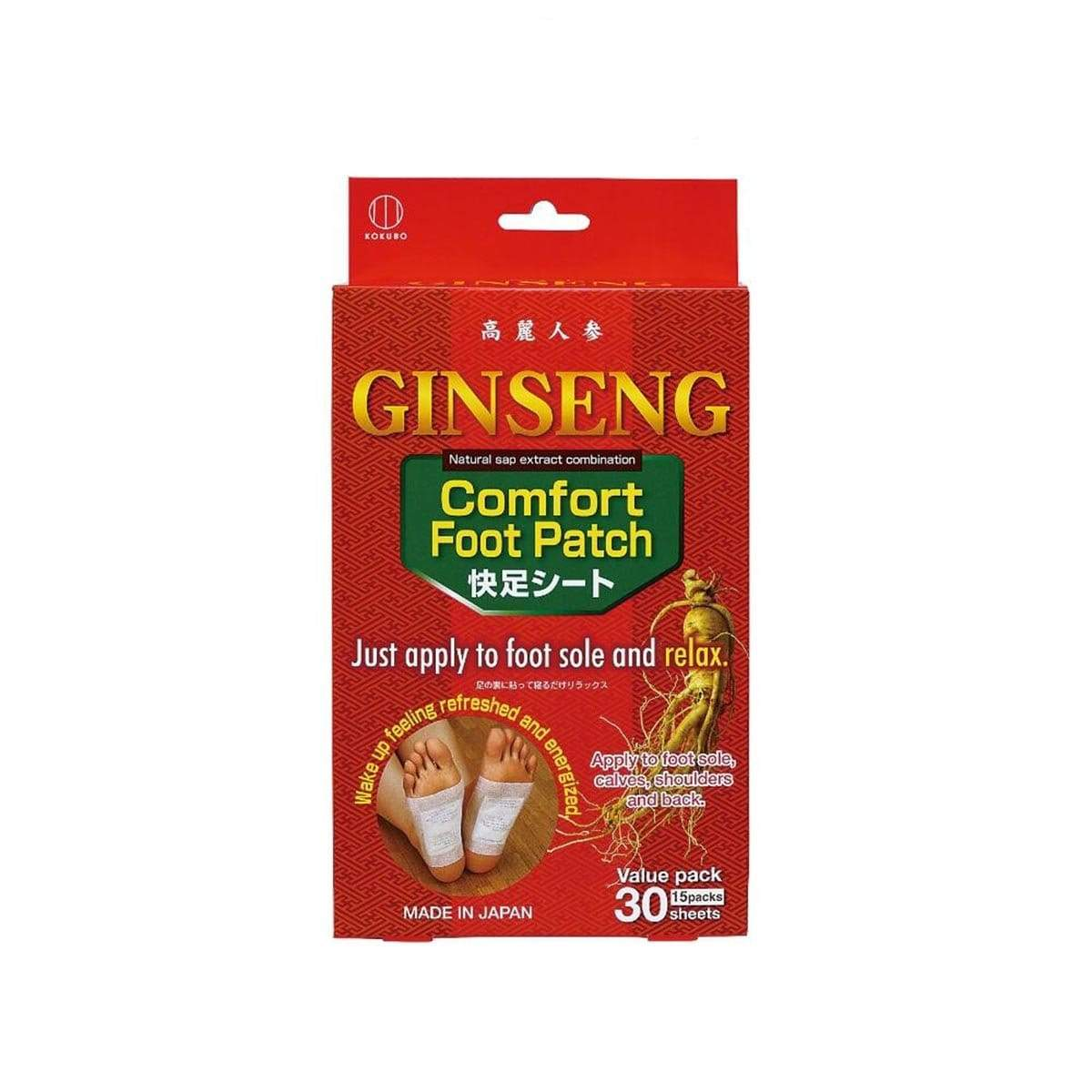 Japanese Comfort Foot Patch Ginseng 30 sheets