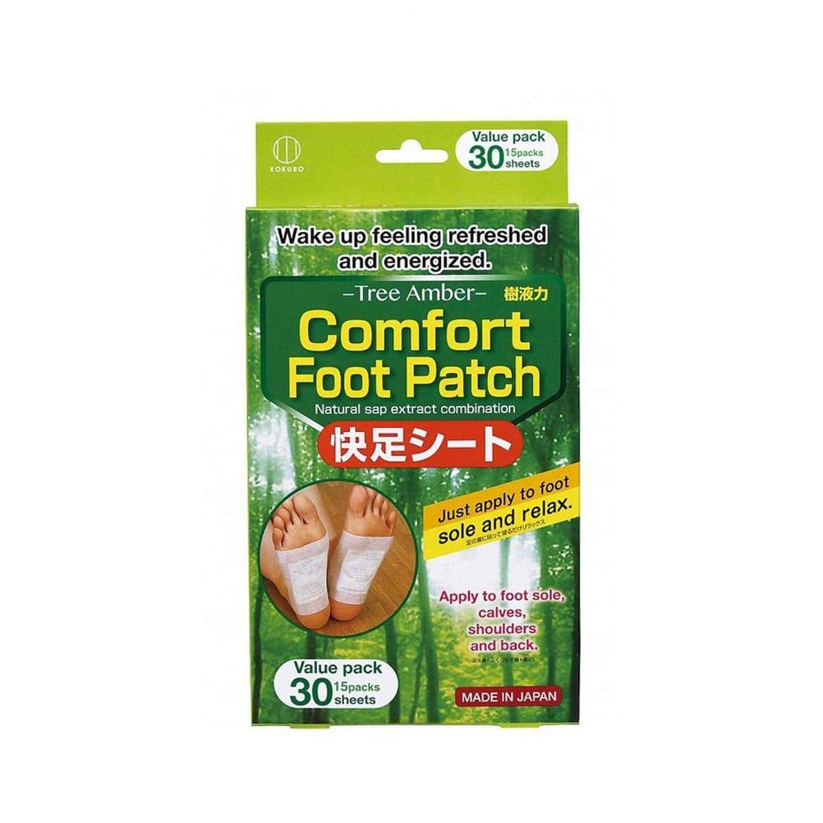 Japanese Comfort Foot Patch Tree Amber 30 sheets