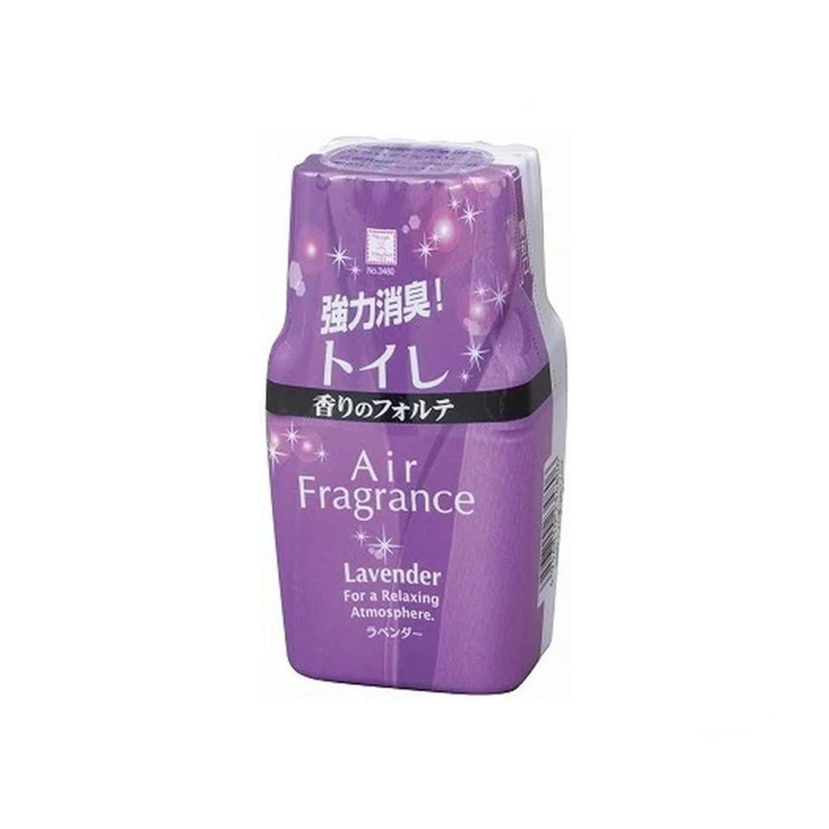 Japanese Deodorant For Toilet Lavender Scent
