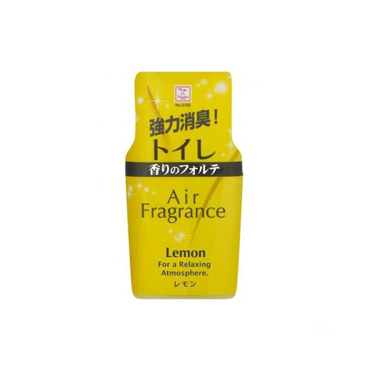 Japanese Deodorant For Toilet Lemon Scent