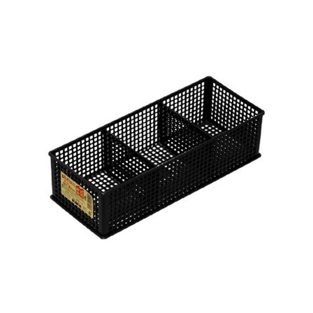 Japanese Large Plastic Mesh Basket With Partition Deep Type Black