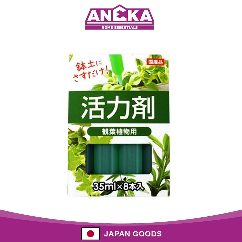Japanese Plant Vitalizes Activating Liquid For House Plant 8p