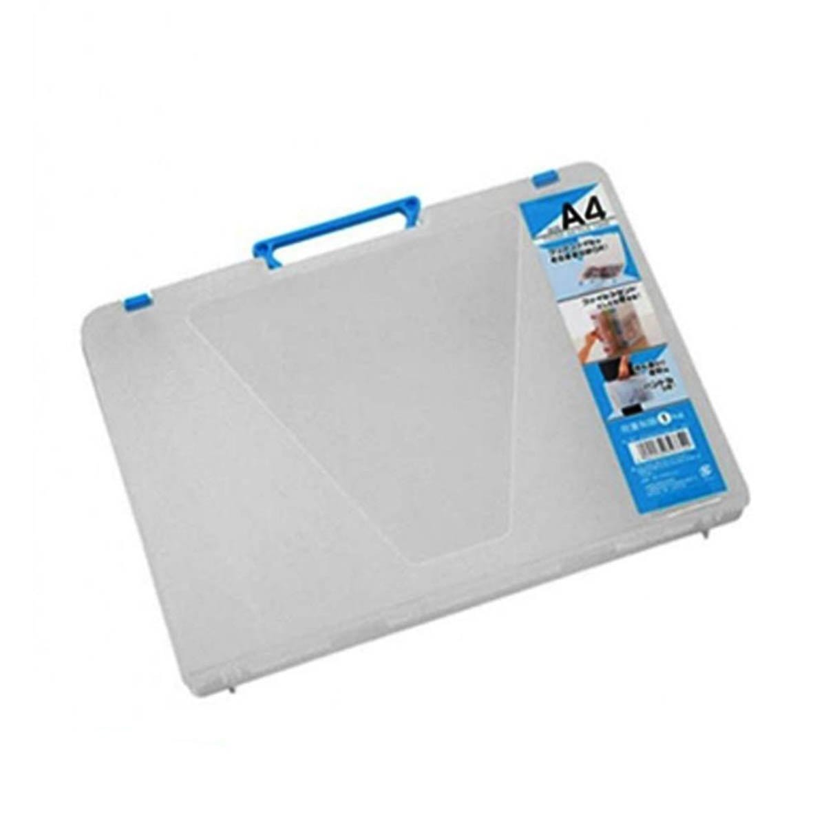 Japanese Plastic A4 Size File Folder Case With Handle Blue