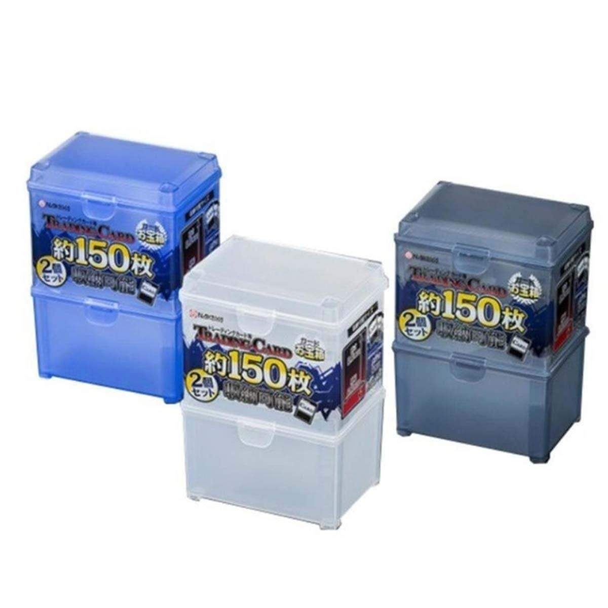 Japanese Plastic Card Storage Case Box