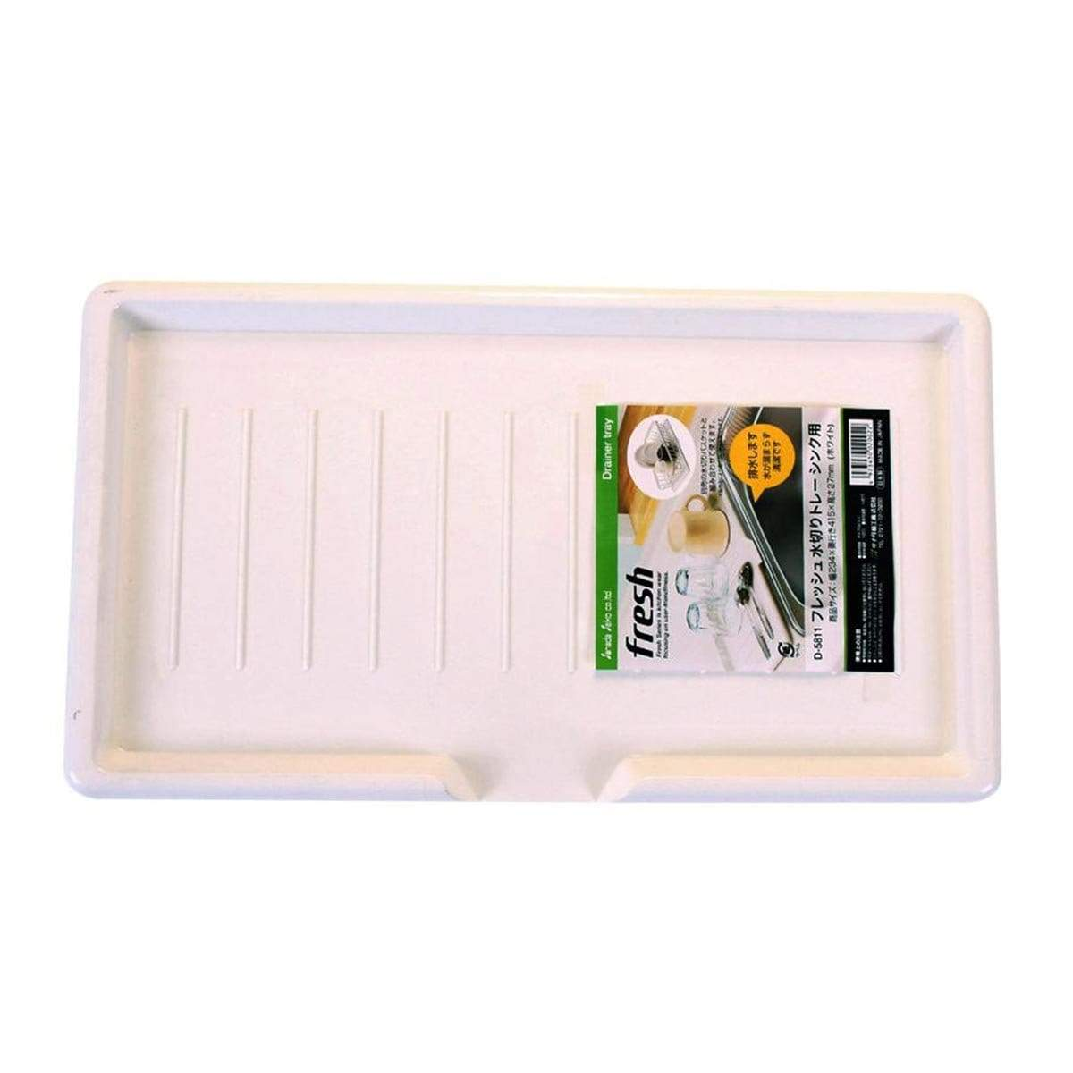 Japanese Plastic Drainage Tray For Sink White