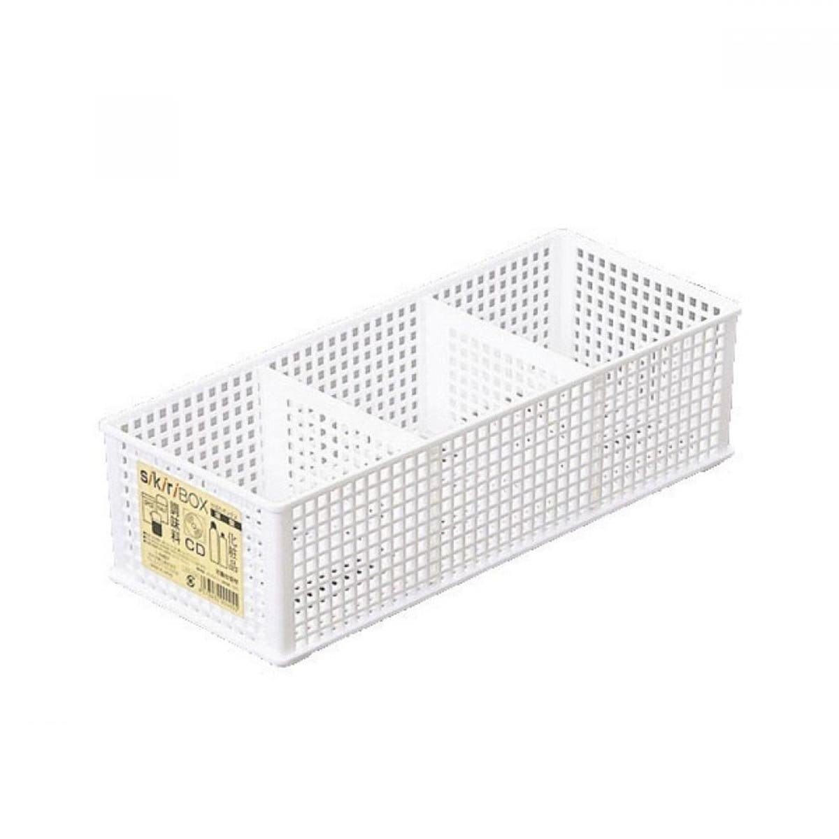 Japanese Plastic Mesh Basket With Partition Deep Type White