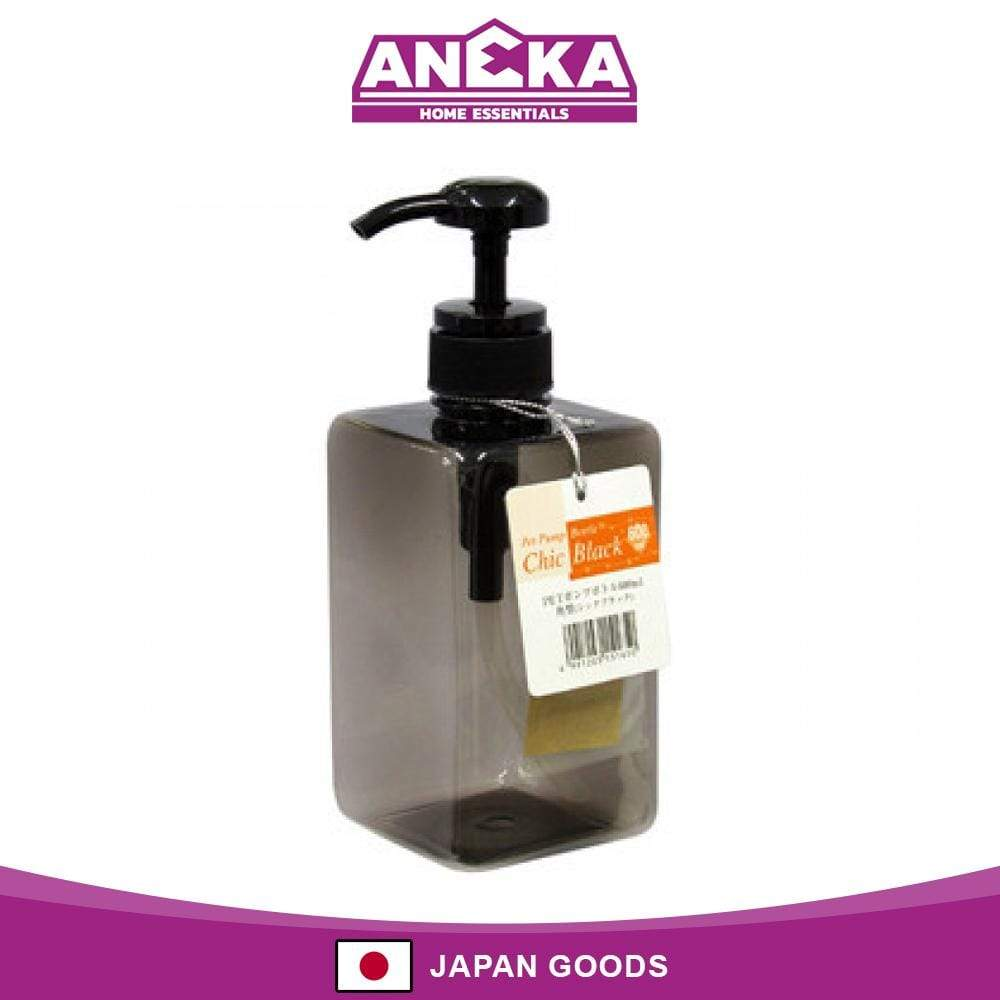 Japanese Plastic Pump Bottle 600ml Square (Black)