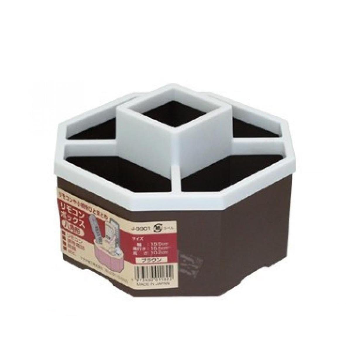 Japanese Plastic Remote Control Octagon Storage Box Brown