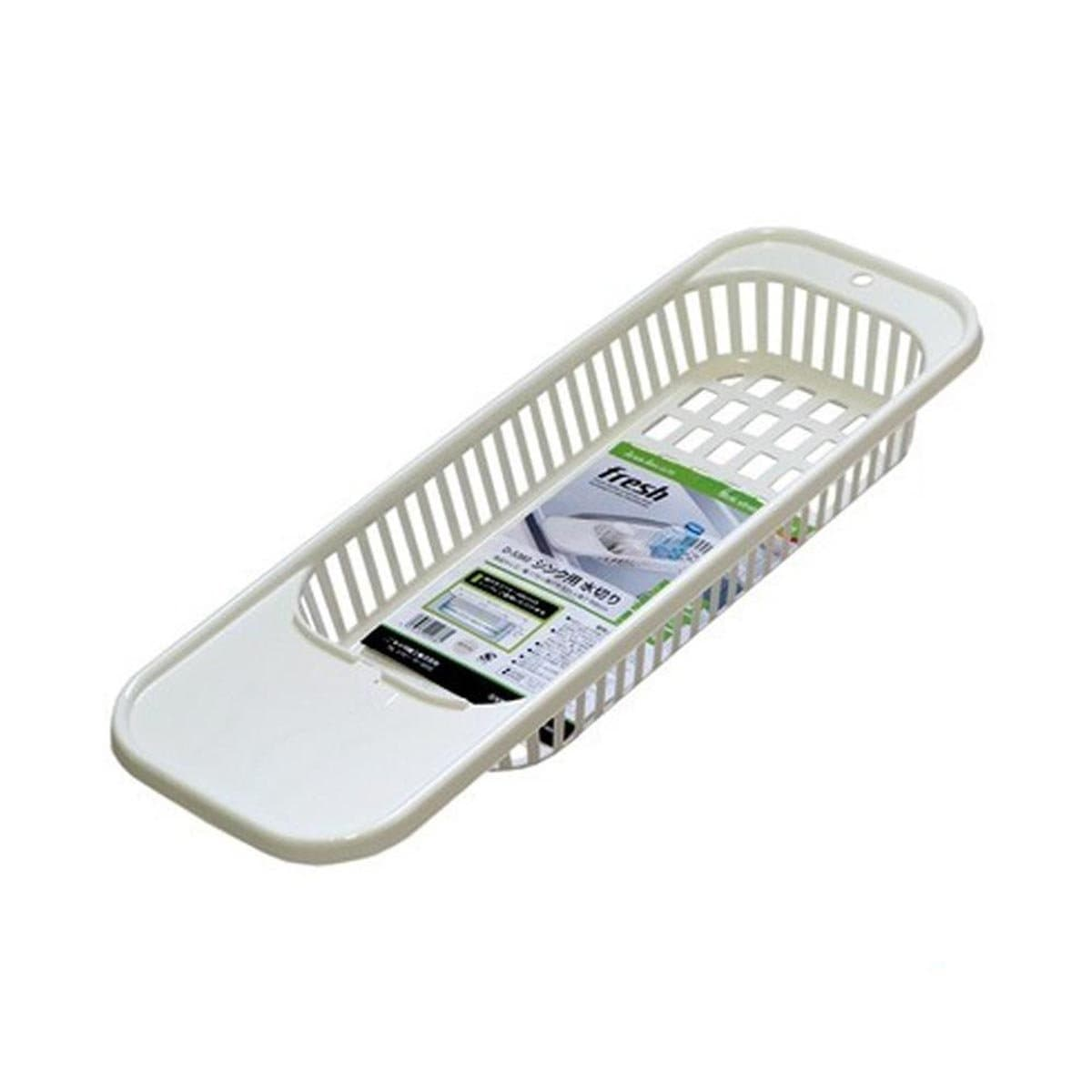 Japanese Plastic Sink Drainer Tray White