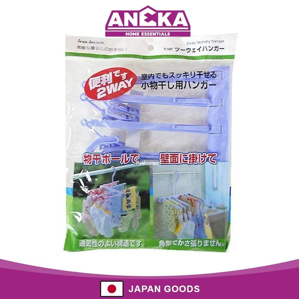 Japanese Plastic Two Way Multipurpose Small Hanger Nb