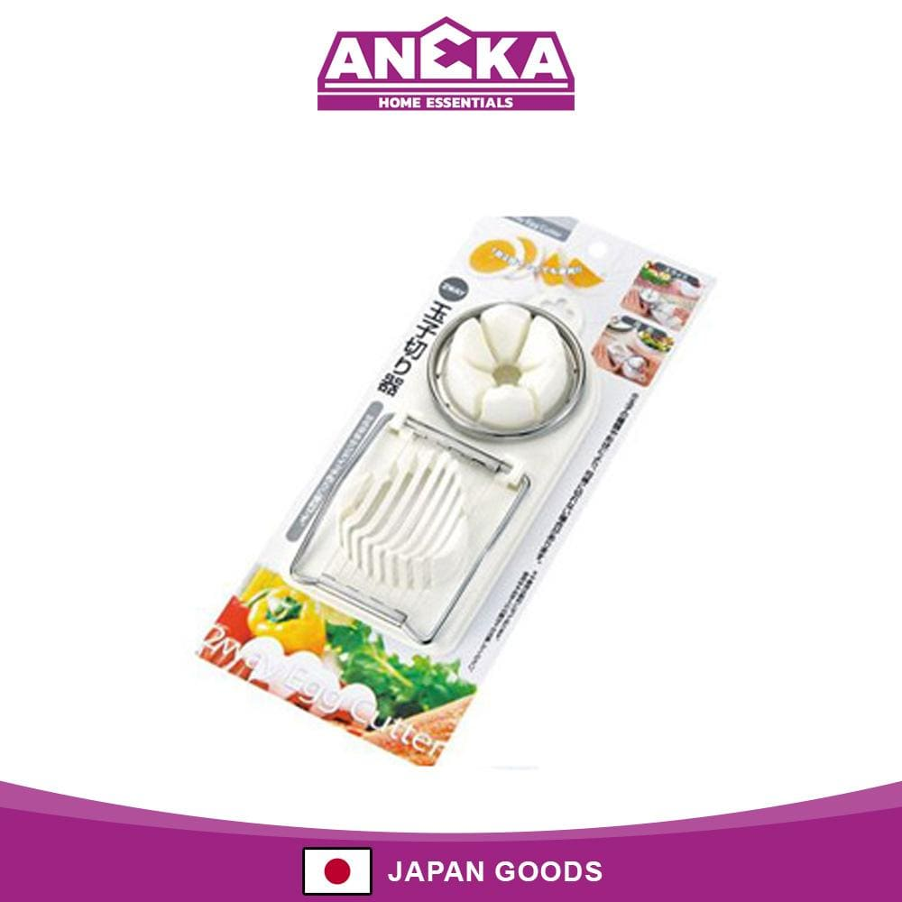 Japanese Stainless Steel 2 Way Egg Cutter Slicer With Plastic Frame