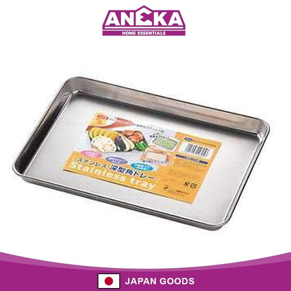 Japanese Stainless Steel Square Tray