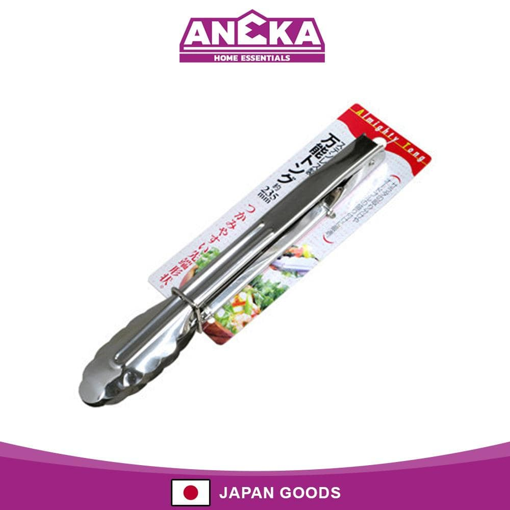 Japanese Stainless Steel Universal Multi Purpose Tong 235mm