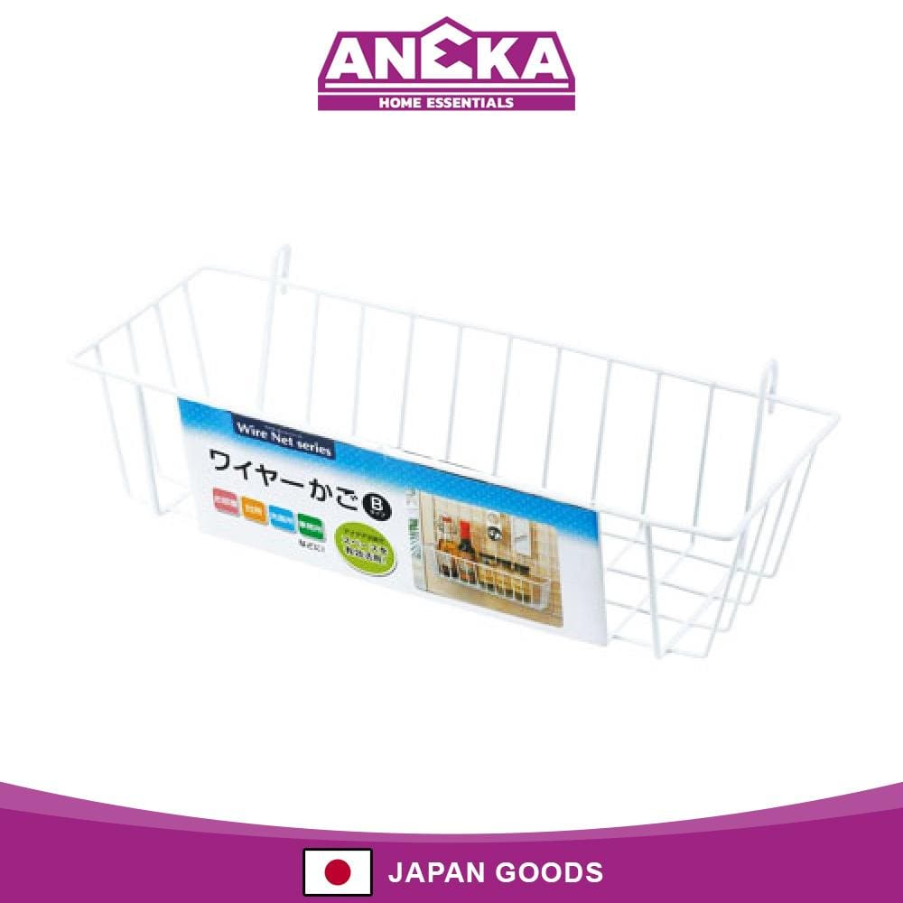 Japanese Wire Net Basket With Hook Type B