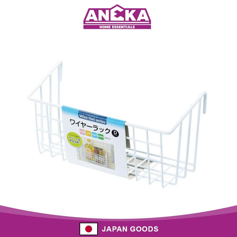 Japanese Wire Rack Type D