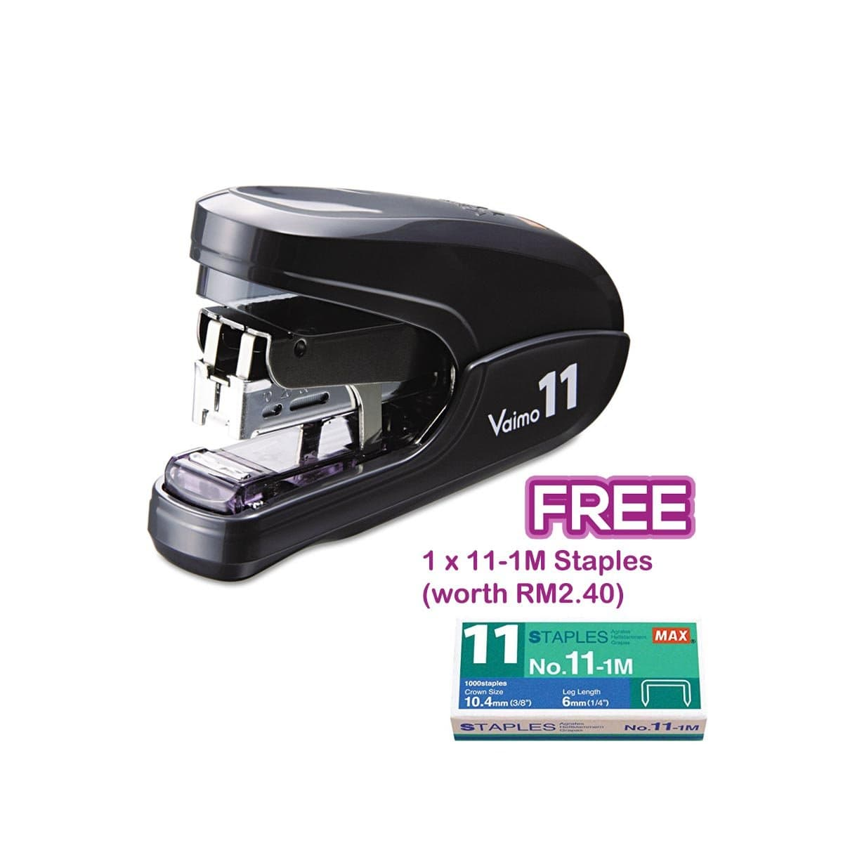 Max Stapler HD-11FLK Black