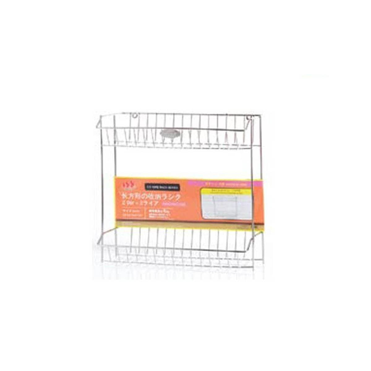 R3062SS 2Tier S/S Square Rack