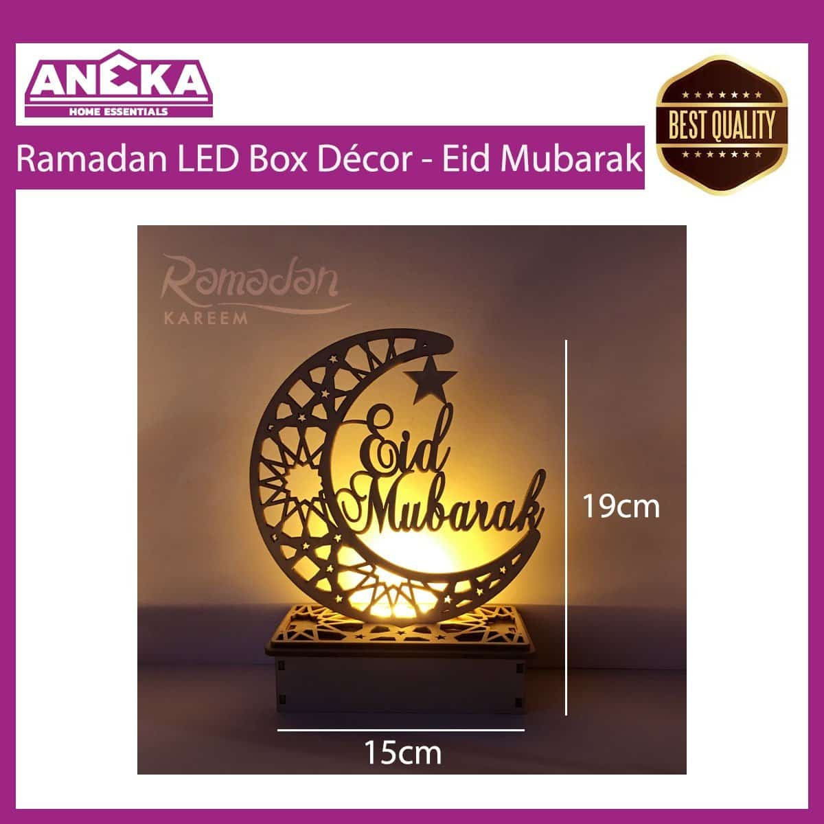 Ramadan LED Box Décor - Eid Mubarak