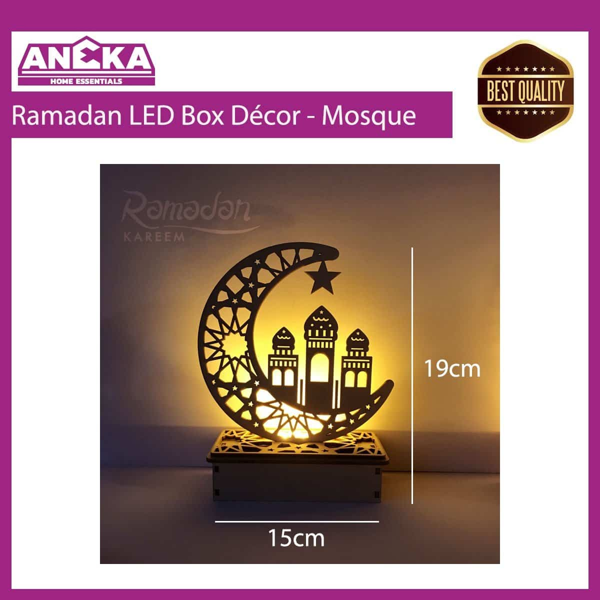 Ramadan LED Box Décor - Mosque