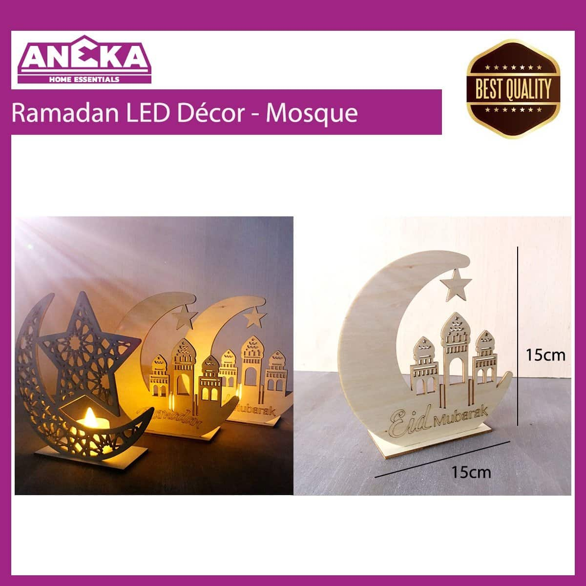Ramadan LED Décor - Mosque