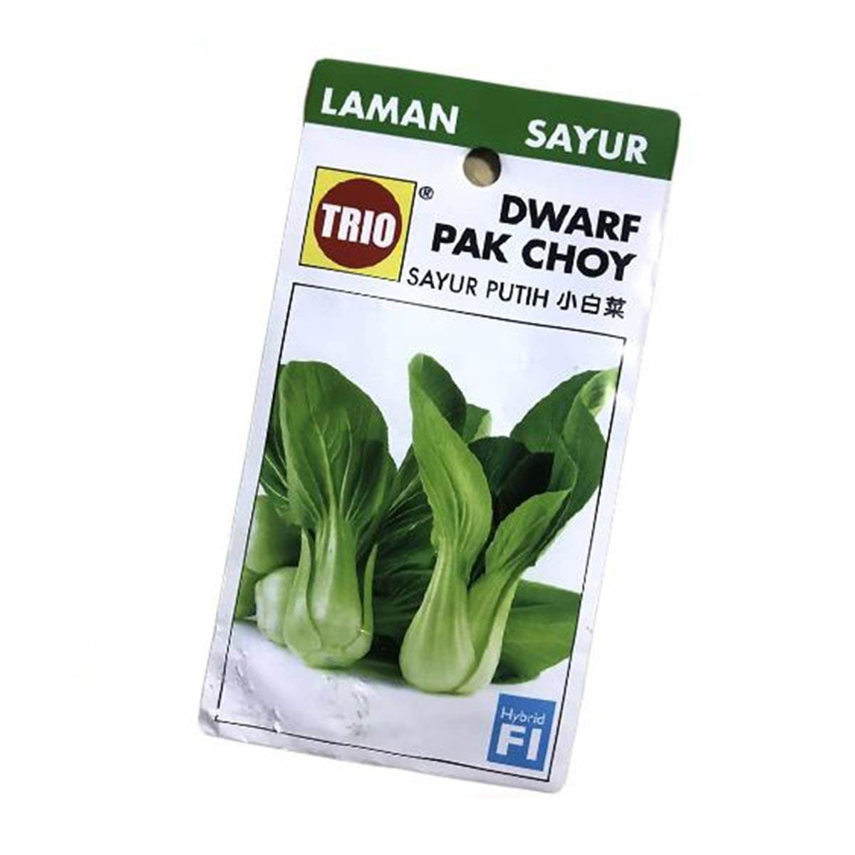 Trio Pak Choy Vegetable Seeds Biji Benih Sayur