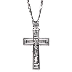 Glory King Jesus Cross Chain